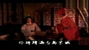 《别亦难》选段 04 --卢伟强(张伟忠配音)、梁伟平(周正配音)