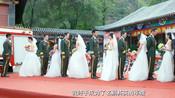 真壮观,7位美女成功升级军嫂,7对新人部队集体结婚