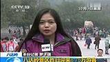 """八达岭长城迎8.75万人 游客连呼""""走不动了"""""""