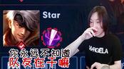 张大仙:你永远不知道队友在做什么