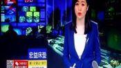 2019.6.25.18:59新闻法制在线播出观察员彦波视频新闻