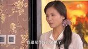 《贤妻》朱亚英将韩大芸妹妹扫地出门 看这尖酸刻薄的嘴脸