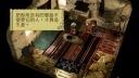 【妖妖解说】轩辕剑三通关攻略流程第十期