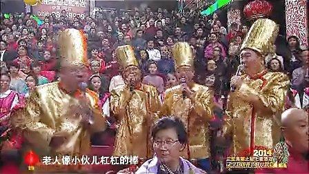 欢乐颂》 2014辽宁卫视春晚