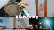 〔vlog#7〕做早饭 练舞 包饺子 夜跑〖diary vlog〗『疯子的碎片日常』