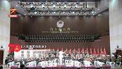 军乐团现场演奏:《人民海军向前进》