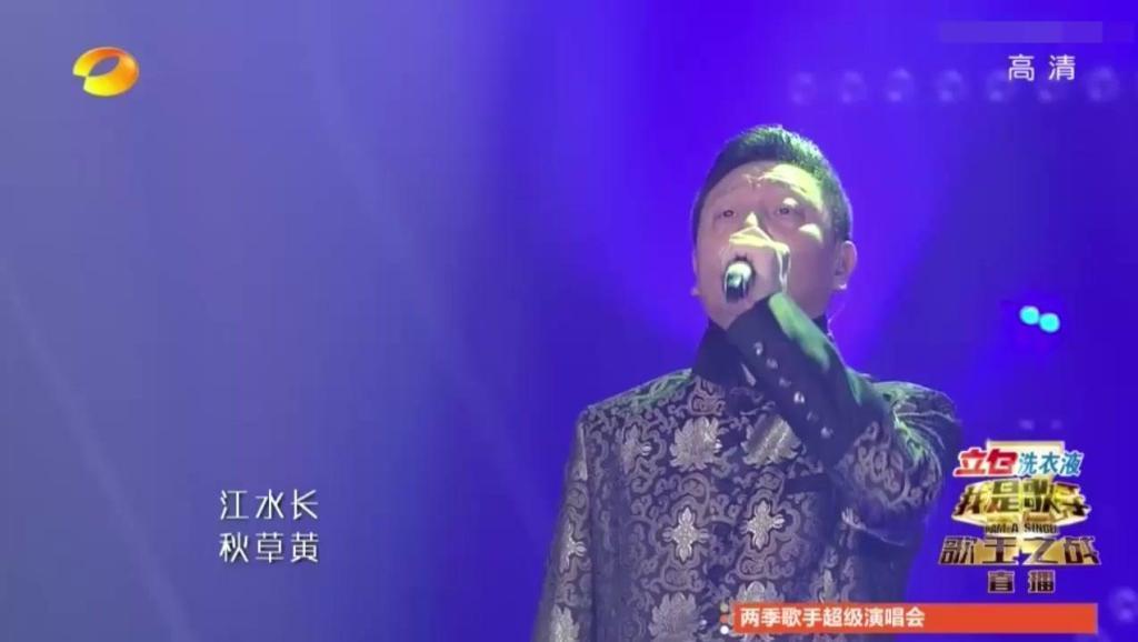 我是歌手 韩磊: 鸿雁 走四方 向天再借五百年