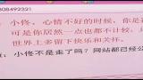 【陈坤】鸳鸯蝴蝶吵架片段