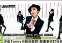 少时Sunny向粉丝跪拜 却遭泰妍打包拐卖www.49tian.com