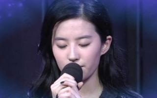刘亦菲唱歌集锦(live版)
