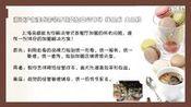 浙江沪有港式茶餐厅联盟加盟公司吗 找品威 大品牌—在线播放—优酷网,视频高清在线观看