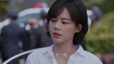 电视剧:橙红年代(5)[橙红年代]陈伟霆cut
