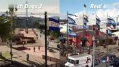 《看门狗2》旧金山 游戏vs现实