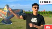 【放开我北鼻3】【黄景瑜】执着于放起风筝的鲸鱼 第8期鲸鱼个人cut