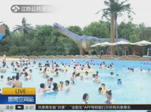 多彩假期 戏水游园赏荷 暑期生活乐趣多