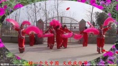 广场舞《红红中国结》 字幕版扇子舞 2016最新版健身舞 [瑞昌市高丰镇]