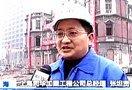 www.tjsp66.com上海同华特种加固公司 移楼移房 桥梁加固