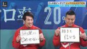 20190729 S-PARK sport news【寺内健】【坂井丞】【生肉】