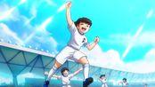 【经典游戏】天使之翼(足球小将)合集游戏原声音乐/Captain Tsubasa Collection OST