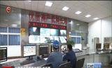 [贵州新闻联播]首钢水钢:结束连续6年亏损 实现降本增效9.4亿元