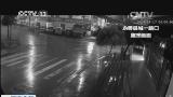 [视频]云南永善:永善发生5.0级地震 县城震感强烈
