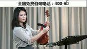 卡农小提琴谱_沉思曲 小提琴_小提琴五线谱入门