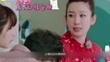 中餐厅:霸道总裁黄晓明,回应中年王子病:摆脱了油腻!好事!