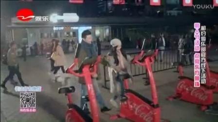 [相约星期六线下活动]2.14 爱在情人节 骑车点亮东方明珠@相约俱乐部