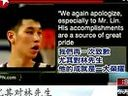 """林书豪潘美人上传:28分14次助攻""""林风暴""""继续东方新闻www。linfans。com"""