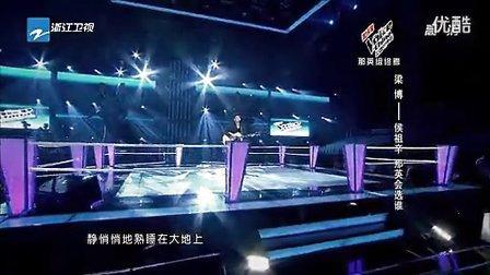 中国好声音梁博《花火》