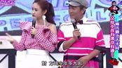 小明星大跟班:吴宗宪嘲笑来宾,无意间把自己也给带进去