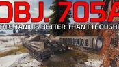 """坦克世界 Skill4ltu 墙角伸缩之王 705工程A型 """"这台坦克比我印象中的要优秀"""""""