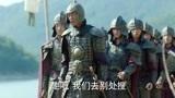 火王之破晓之战:昊玥救李盈上演强吻戏码,果不其然被打了