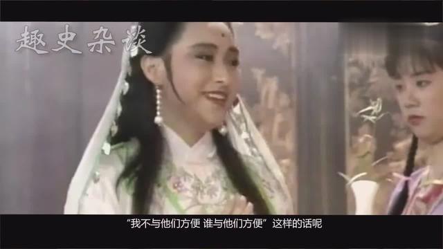 揭白素贞的身世之谜:白素贞背景惊人,连观音菩萨都得让她三分