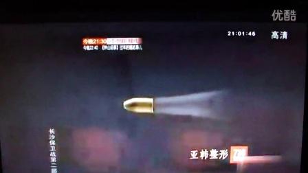 樊少皇VS李奇龙---两个动作演员火拼啦