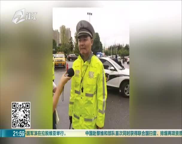 """江苏南通:突发路面坍塌 普通交警救人成""""网红"""" 九点..."""
