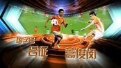 中超-14赛季-山东鲁能频道·鲁能TV正式上线-新闻