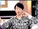 SS小燕之夜-20120406 谢哲青