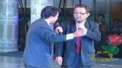 看看姜昆扭的秧歌姜昆、唐杰忠合说的相声《提意见》,真是经典!