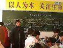 杜郎口中学政治教学视频_5.