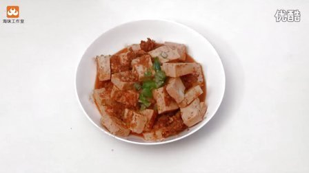 【淘味工作室】家常麻婆豆腐怎么做好吃