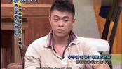 我们一家访问人2012看点-20120721-李学林大陆职篮MVP冠军