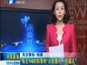 """关注春运·铁路:每日14时和零时 火车票可""""捡漏儿""""[中原晨报www.957gou.cn]"""