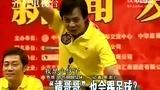 香港明星足球队淄博发布会