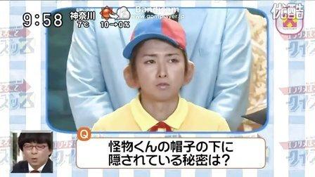 20110113_怪物くん3D映画化_新聞2個合併