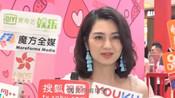 洪欣删光有关张丹峰的微博,毕滢则生活奢侈,浑身多为奢侈品牌
