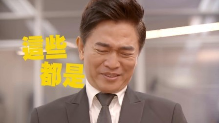 吴宗宪与女儿吴姗儒共同主持《小明星大跟班》即将强势登陆!