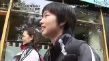 高中时期的石川佳纯 崇拜张怡宁 来北京看奥运会