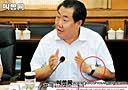【大案】53局长的笑 局长的表 31[www.7791.com.cn]
