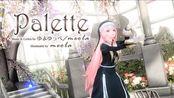 【歌姬计划ftdx】★7 Palette EX 102.20% 手元